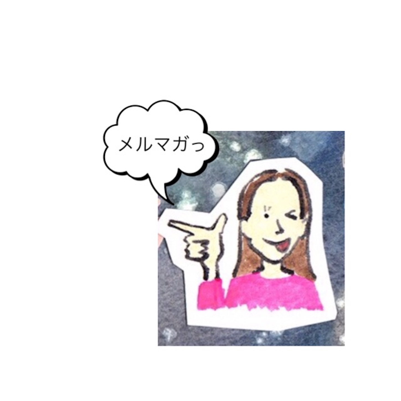 f:id:SUGICOO:20171228174104j:plain