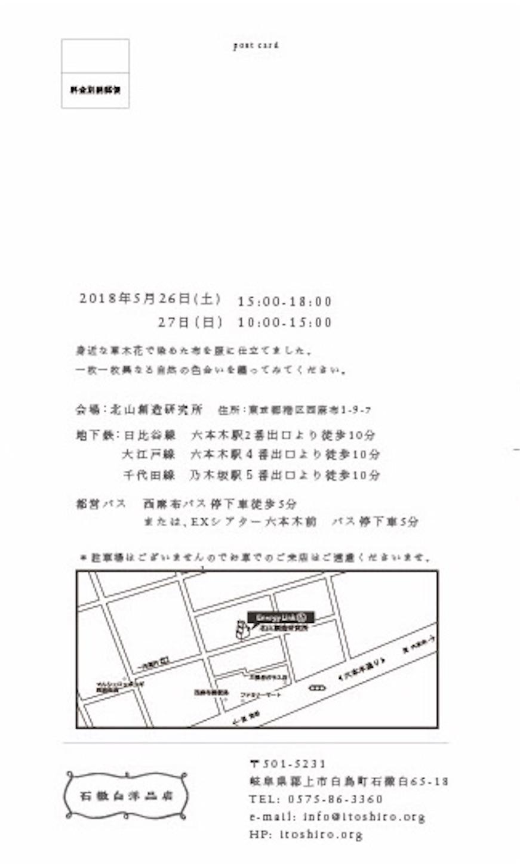 f:id:SUGICOO:20180424093820j:image