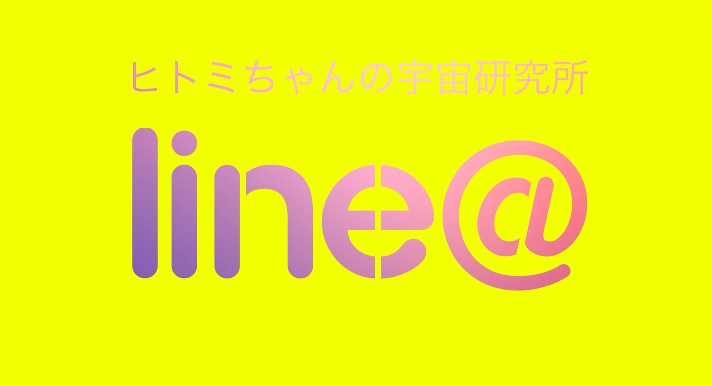 f:id:SUGICOO:20180808211737j:image