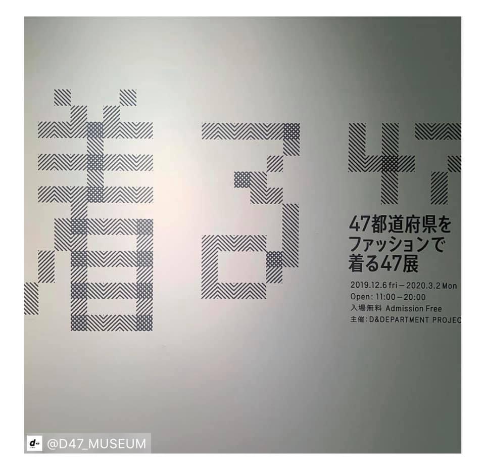 f:id:SUGICOO:20191206210750j:plain
