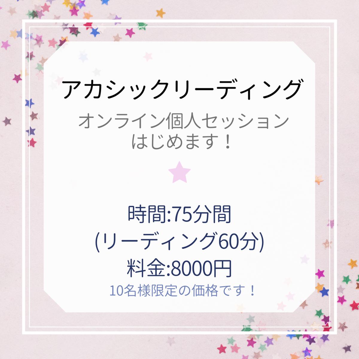 f:id:SUGICOO:20200718102541p:plain