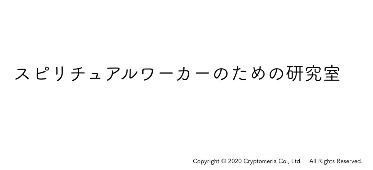 f:id:SUGICOO:20210117184502p:plain