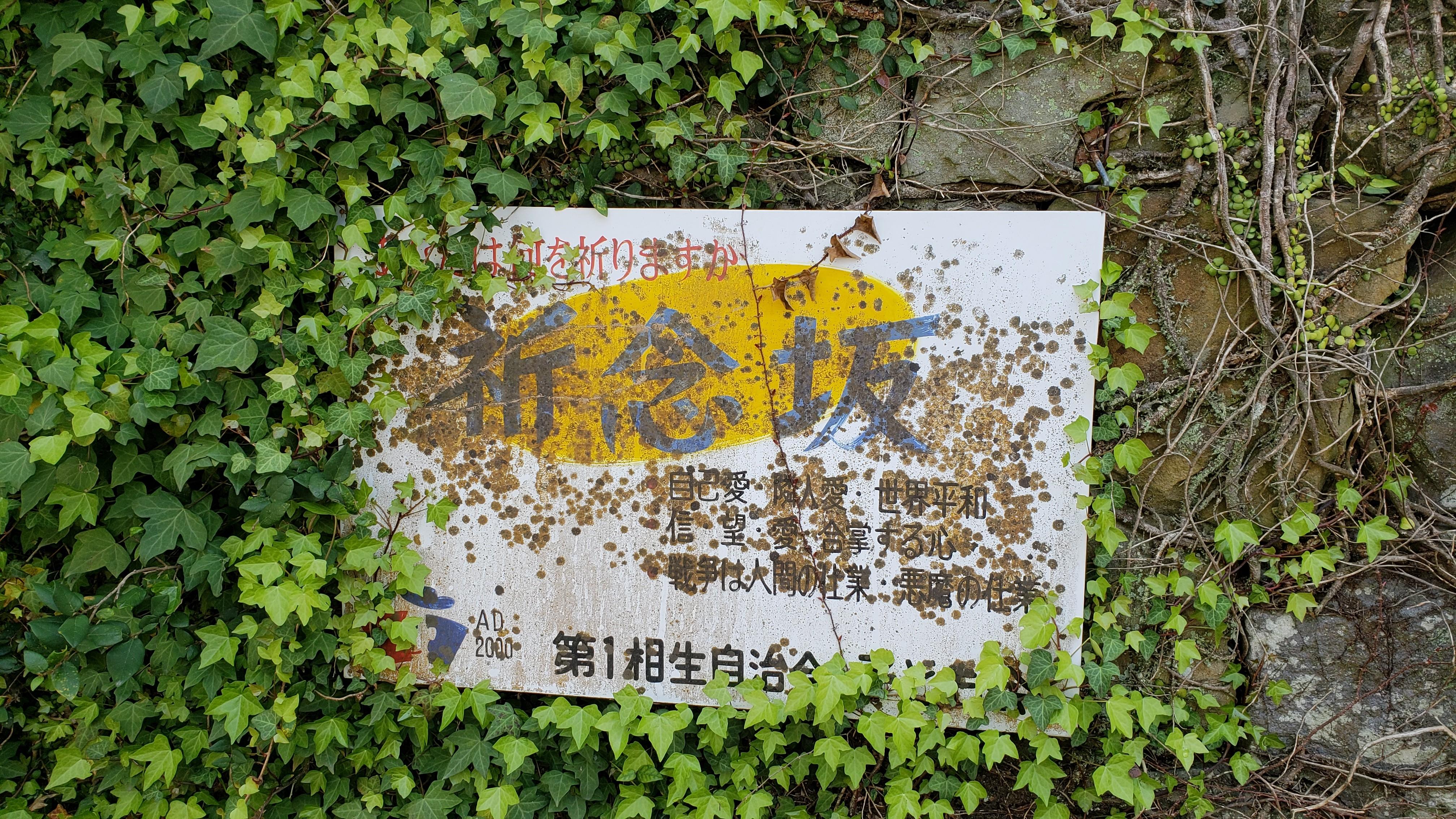 f:id:SURUmeee_JP:20190408032523j:image