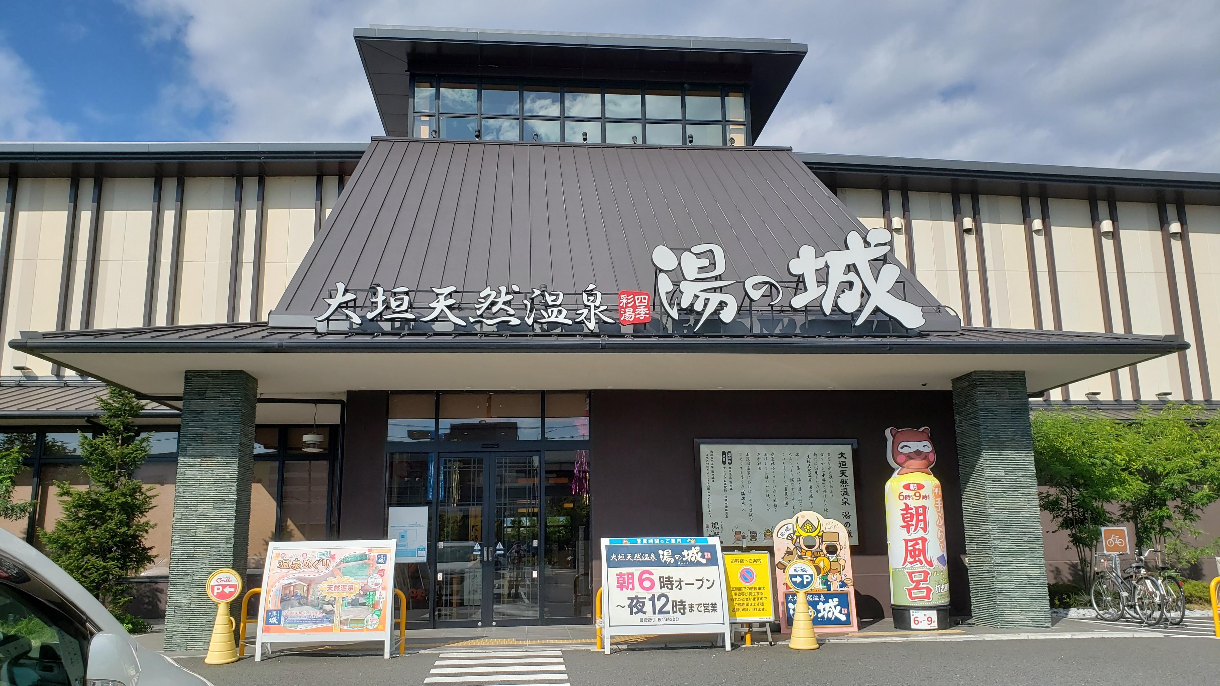 f:id:SURUmeee_JP:20191008230401j:image
