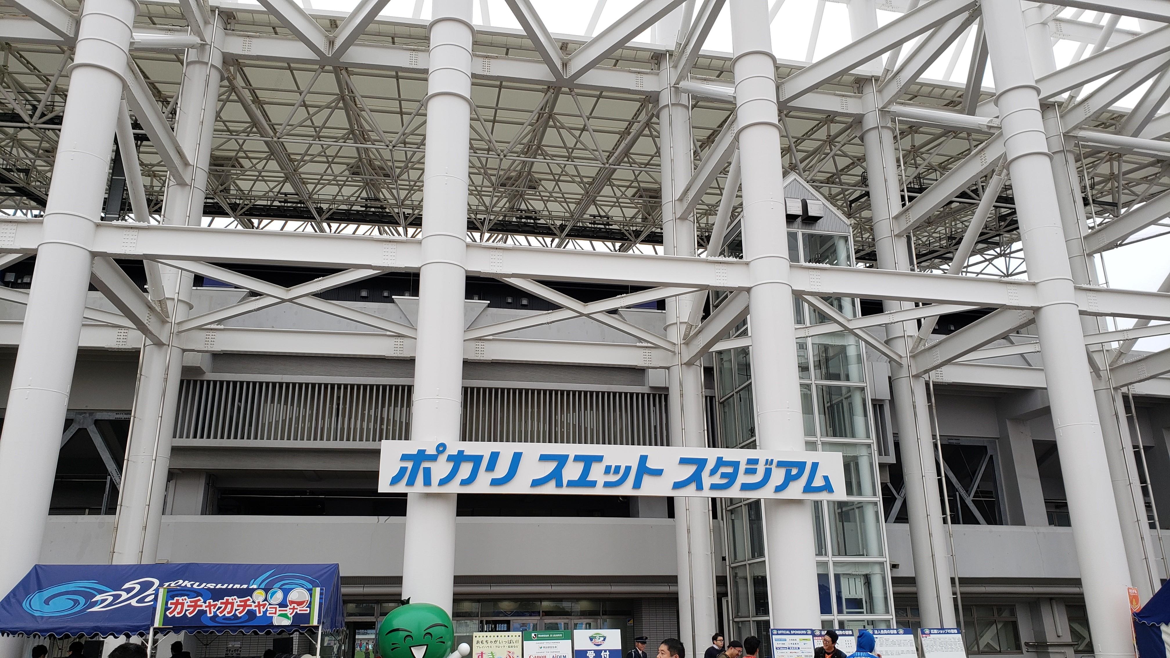 f:id:SURUmeee_JP:20191127052140j:image