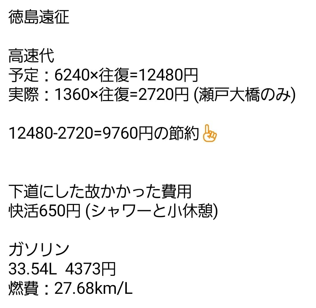 f:id:SURUmeee_JP:20191127052944j:image