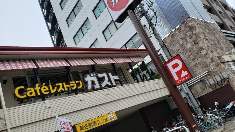 f:id:SURUmeee_JP:20191209092429j:plain