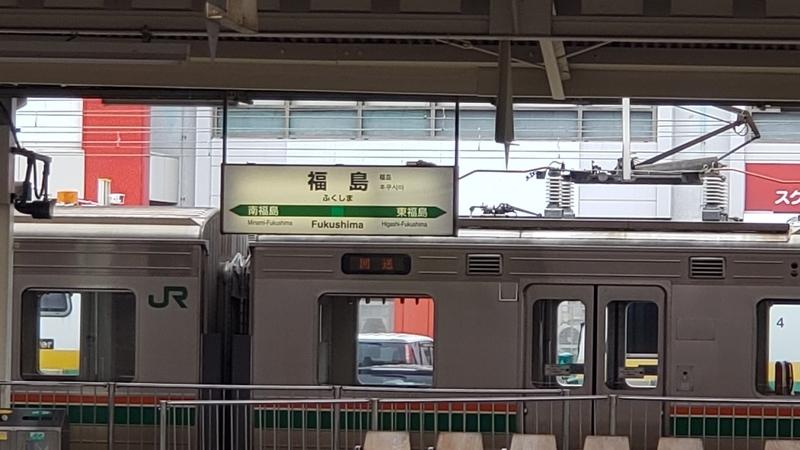 f:id:SURUmeee_JP:20191209094147j:plain