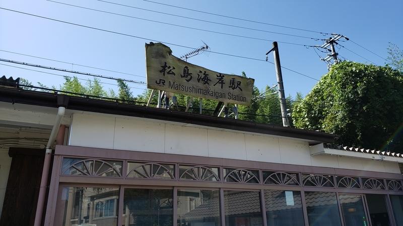 f:id:SURUmeee_JP:20191209094547j:plain