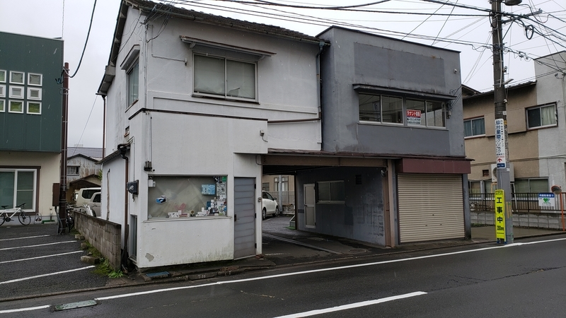 f:id:SURUmeee_JP:20191209163014j:plain