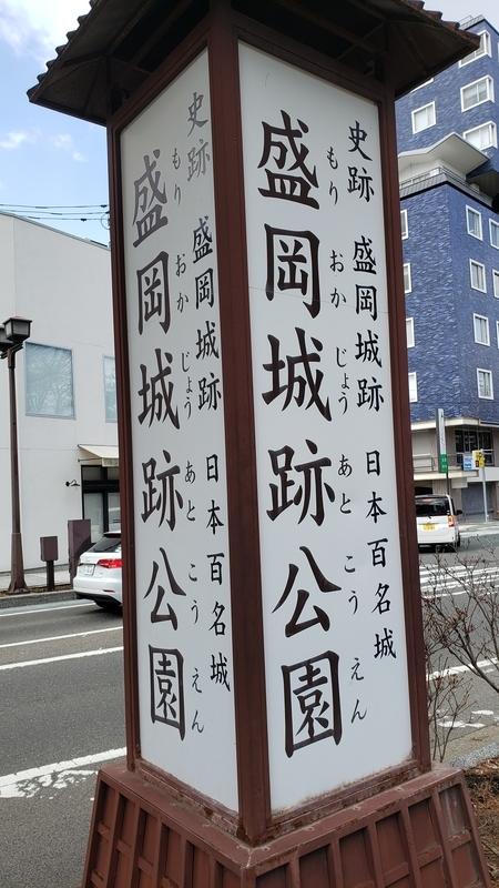 f:id:SURUmeee_JP:20200403104046j:plain