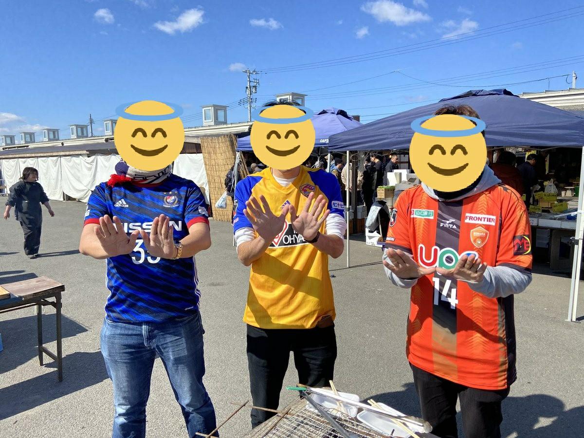 f:id:SURUmeee_JP:20200405153649j:image