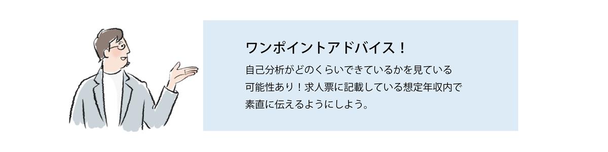f:id:SUS_OMR:20210330185608j:plain