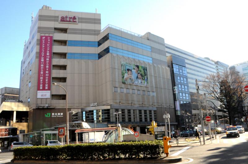 SUUMO】1DKで探す恵比寿駅の賃貸...