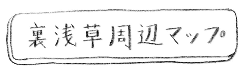 f:id:SUUMO:20170407144859j:plain