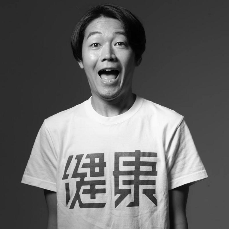 徳谷 柿次郎