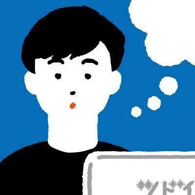 今井 雄紀