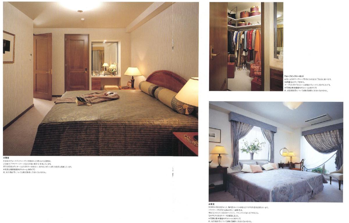 パークハウス多摩川の各部屋の様子が掲載されている当時のパンフレットその2