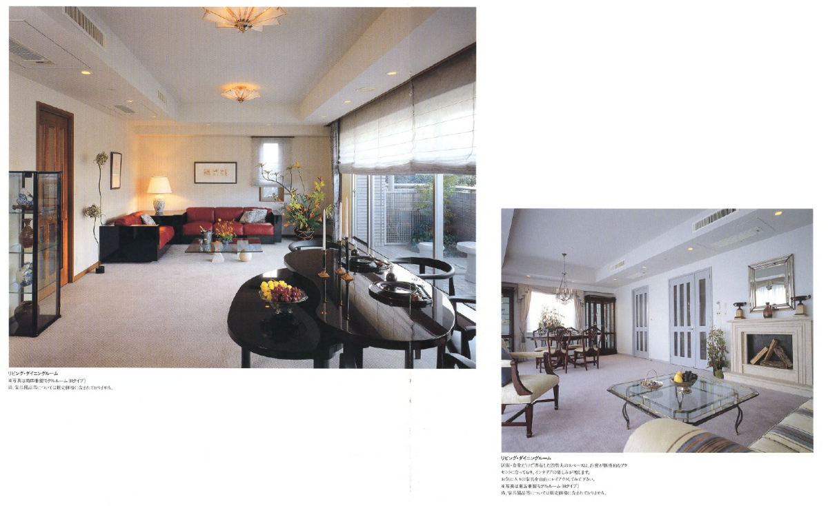パークハウス多摩川の各部屋の様子が掲載されている当時のパンフレットその1