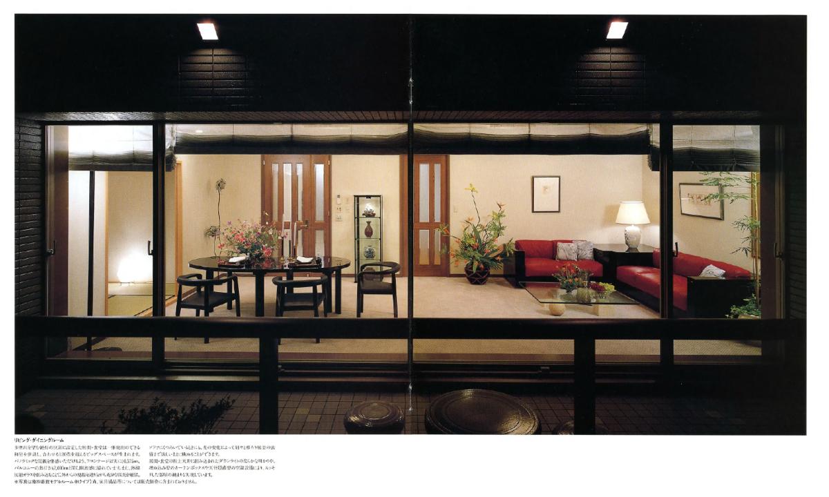 窓ガラスが大きく開放的なパークハウス多摩川の部屋が掲載されている当時のパンフレット