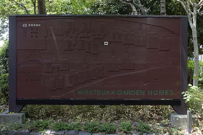 木製の敷地配置図