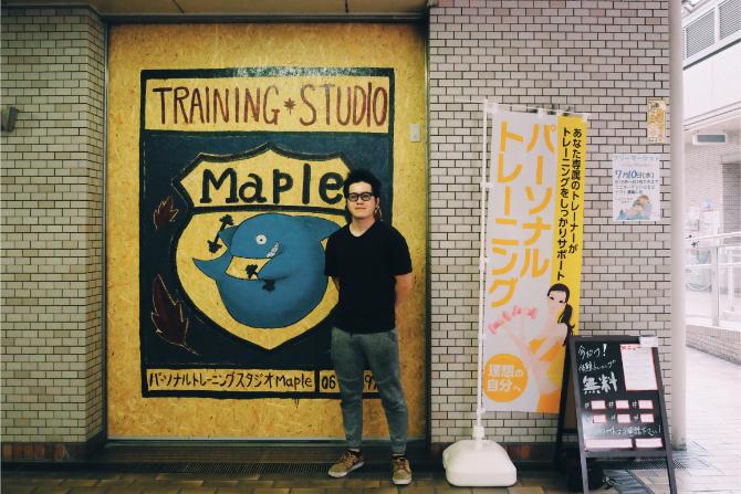 パーソナルトレーニングジム「Maple」オーナーの髙井陸さん