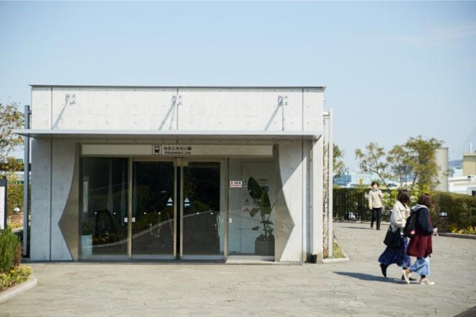 横浜・山手のアメリカ山公園にある元町・中華街駅の入口
