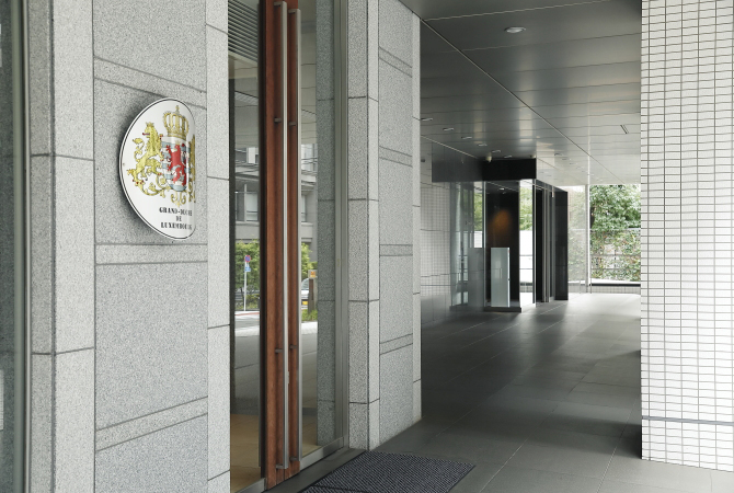 写真左が大使館入口、右奥がルクセンブルグハウスのエントランス