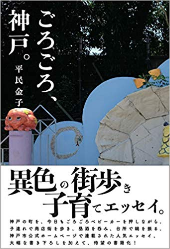 f:https://cdn-ak.f.st-hatena.com/images/fotolife/S/SUUMO/20200115/20200115171142.jpg