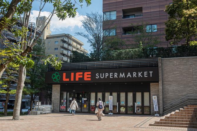 ライフ目黒大橋店の写真