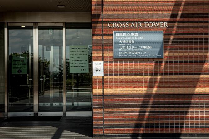 マンション9階の西側にある案内表示の写真