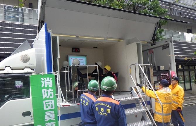 起震車での地震体験