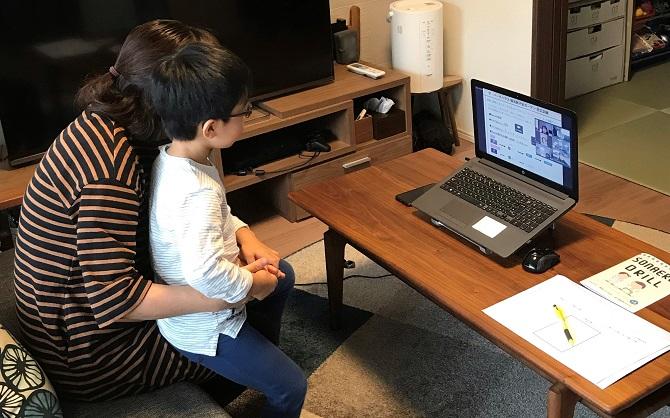 ザ・パークハウス横浜新子安ガーデンのオンライン防災訓練