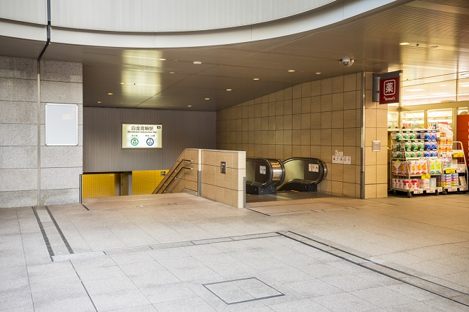 白金高輪駅の入口