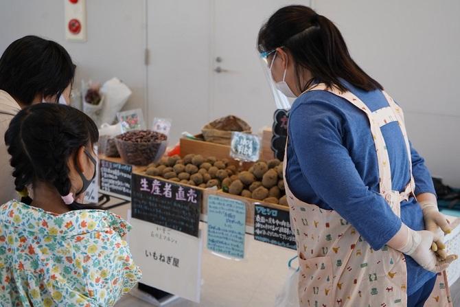 ブリリアシティ横浜磯子のマルシェでの野菜の直売