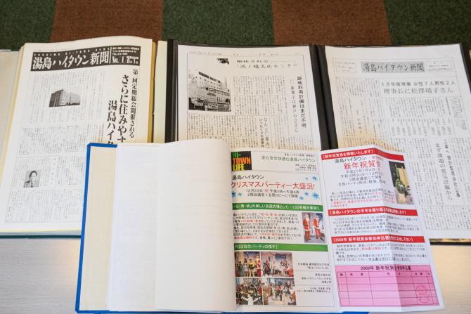 湯島ハイタウンのマンション内新聞