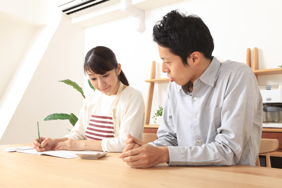 現在の家計をベースに家族で話し合い、無理のない資金計画を立てたい(画像/PIXTA)
