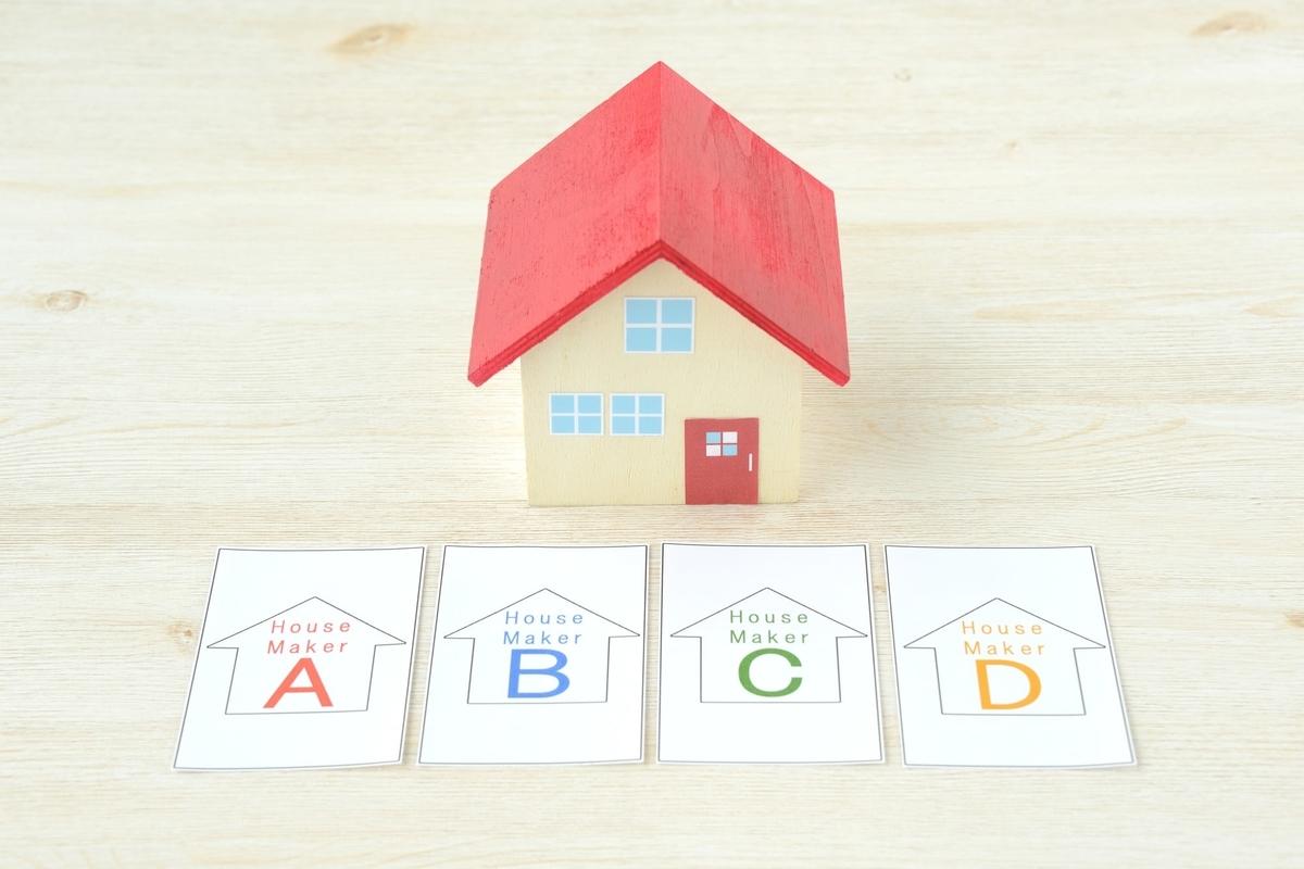 建てたい家の相場を知るためにも、複数社に見積もりを依頼したい。できる限り見積もり内容の説明を受けておこう(画像/PIXTA)