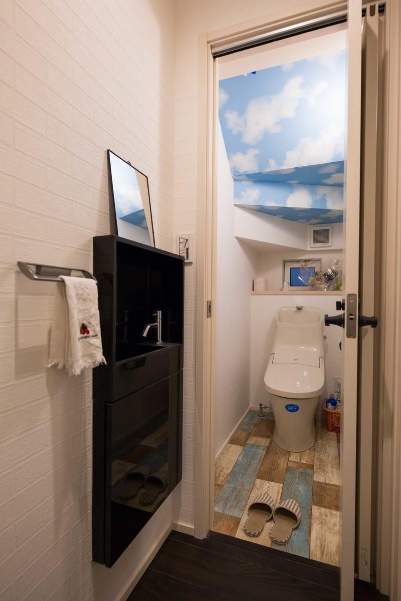 トイレ:手洗い場