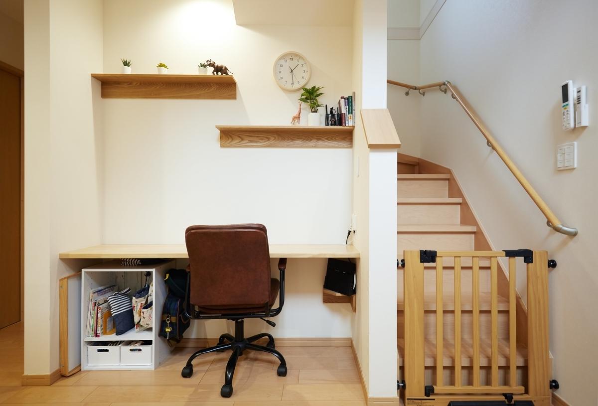 仕事にも勉強にも使えるスタディーコーナー/注文住宅実例
