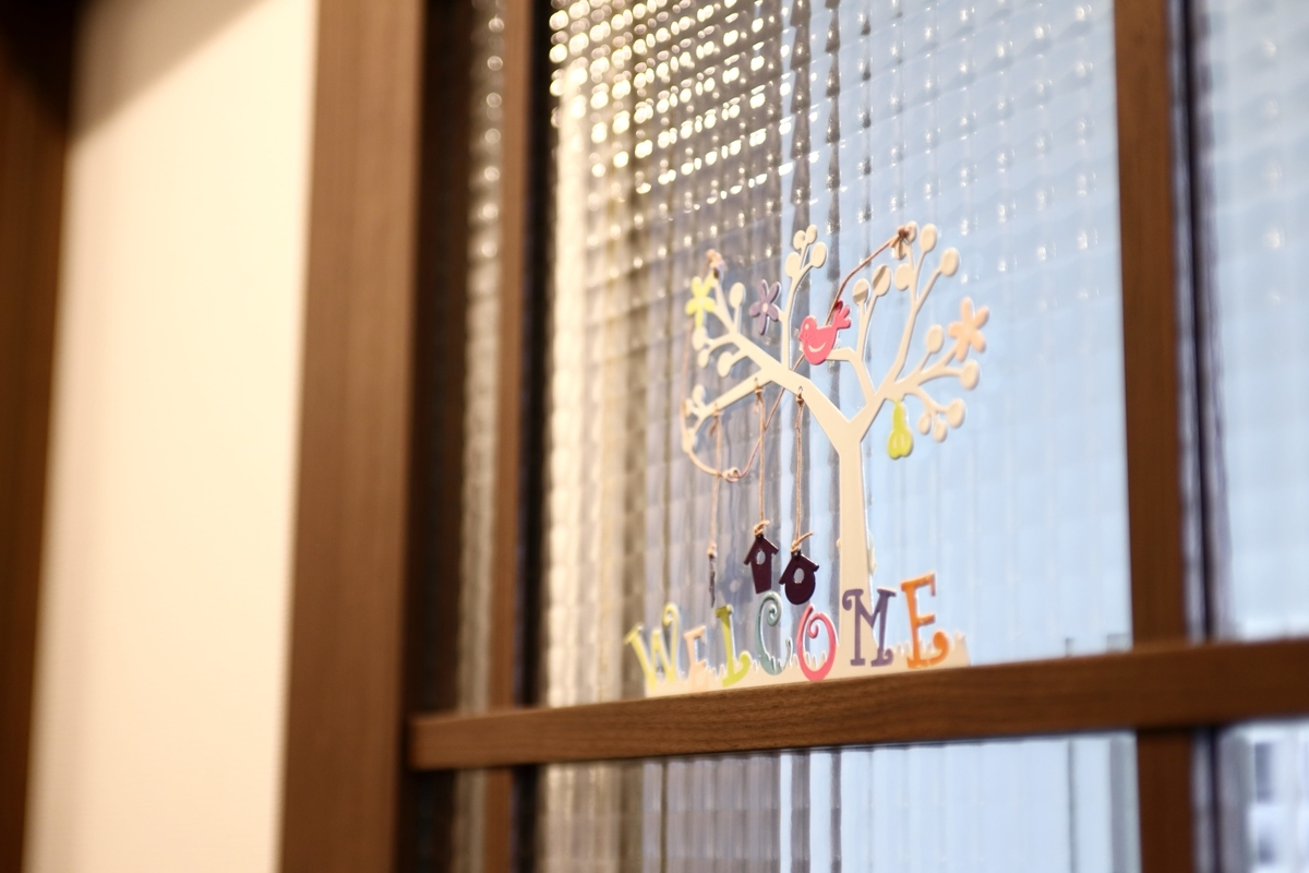 チェッカーガラスの扉。モチーフがかわいらしい/注文住宅実例