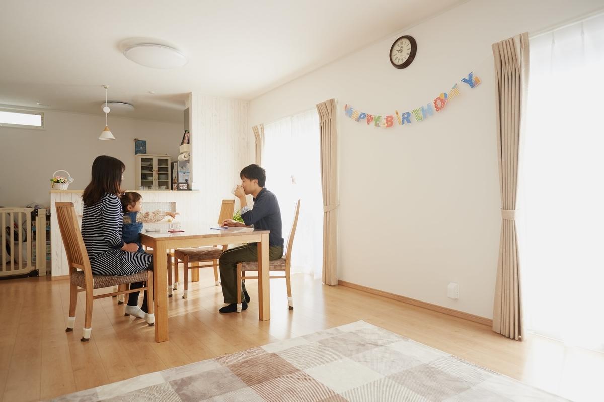 千葉県の注文住宅実例;リビング