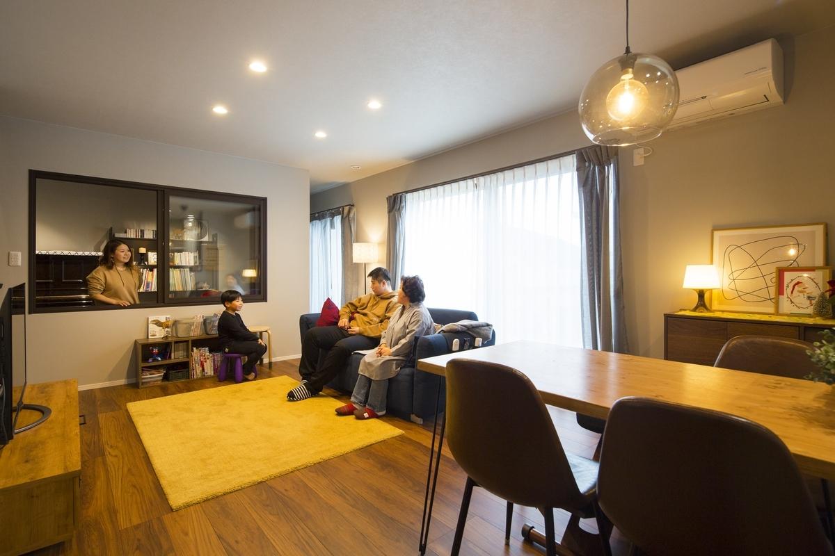 兵庫県の注文住宅実例;リビング