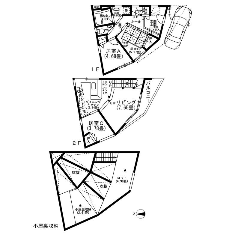 変形狭小地に建つ実質12坪の土地に建つ扇型の家の間取り図