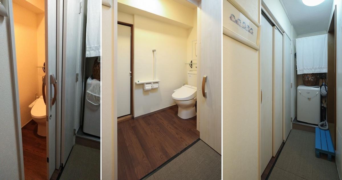 バリアフリーに考慮したトイレ