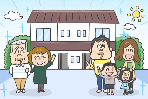 二世帯住宅(完全分離)のイメージイラスト