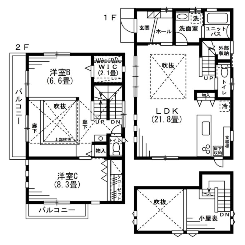 40坪の土地に建てる注文住宅の間取り事例