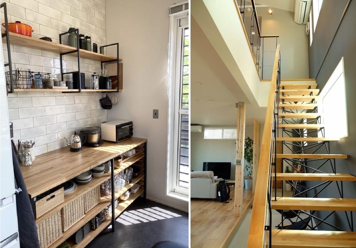 デザインを統一したキッチンと階段/注文住宅実例