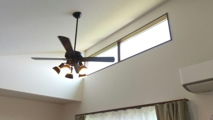 勾配天井のあるリビング/注文住宅実例
