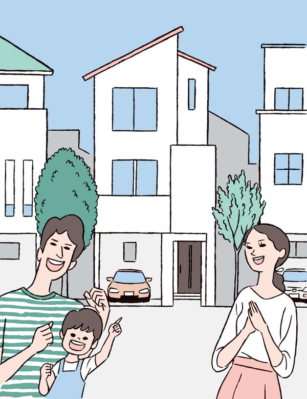 3階建ての家の前で笑う家族
